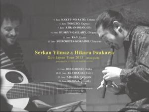 Serkan Yilmaz(セルカン・イルマス 10弦ギター)、岩川光(ケーナ他)