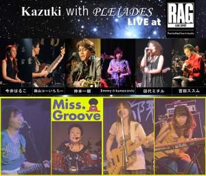 Kazuki with PLEIADES & Ms.GROOVE