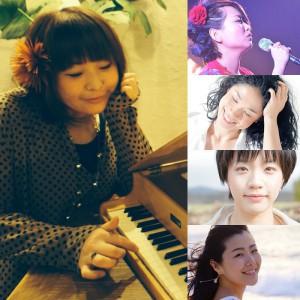 花田えみ、初田悦子、Yammy、アヤヲ、URALi