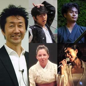 茶谷清志&Ryo&野村格&旭堂南春&Yammy